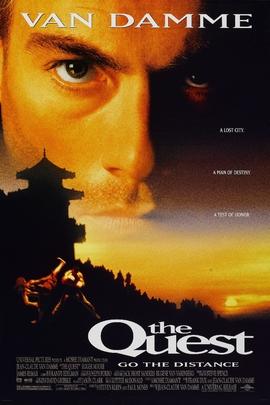 魔宫传奇( 1996 )