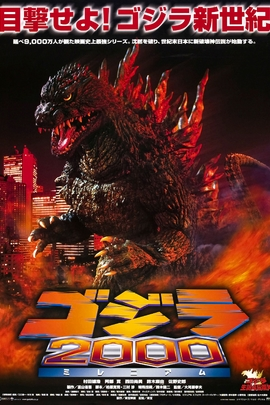 屠龙风云( 1999 )