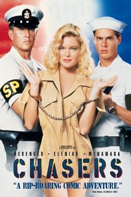 守猎者( 1994 )