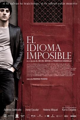 不可能的语言( 2010 )