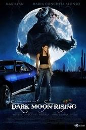 暗月升起(2010)