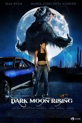 暗月升起( 2009 )