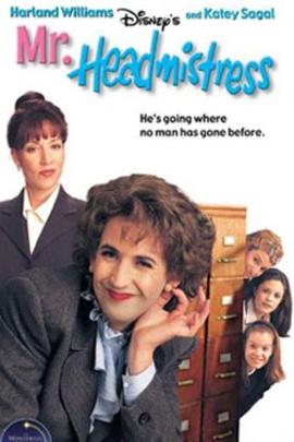 疯狂女校长( 1998 )