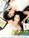 想爱就爱 Yes or No(2010)