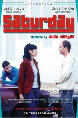 星期六( 2001 )