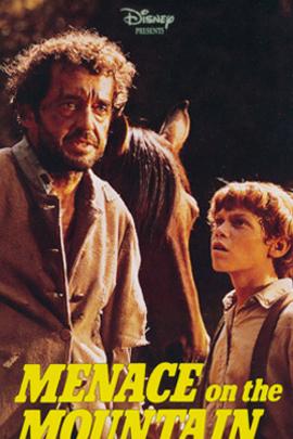 山中恶徒( 1970 )