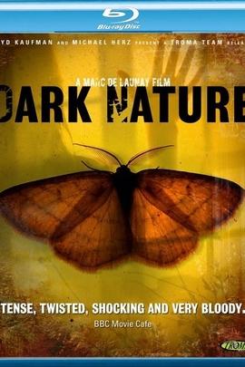 黑暗本性( 2009 )