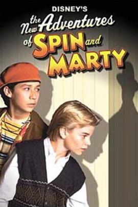 斯宾和马蒂新历险记( 2000 )