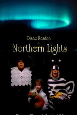 北极光( 1997 )