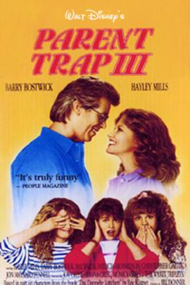 爸爸爱妈妈3( 1989 )