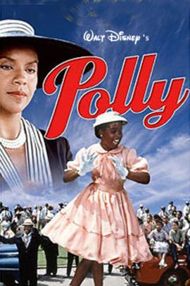 波莉( 1989 )