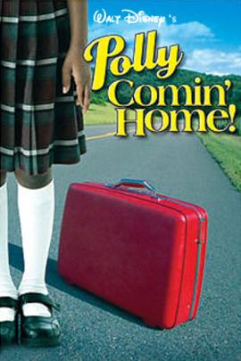 波莉回家( 1990 )