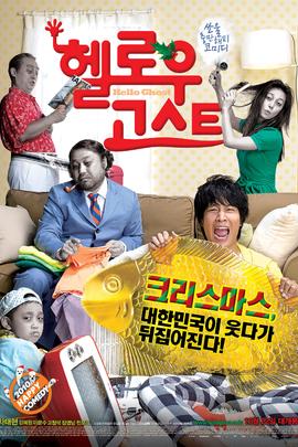 开心家族( 2010 )