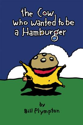 想成为汉堡的牛