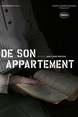 他的公寓( 2007 )