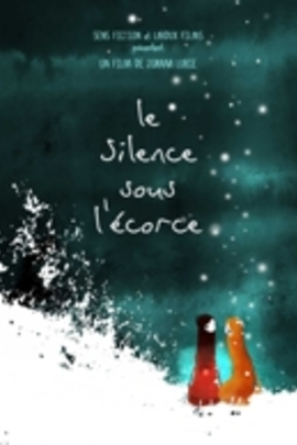 吠声下的沉默