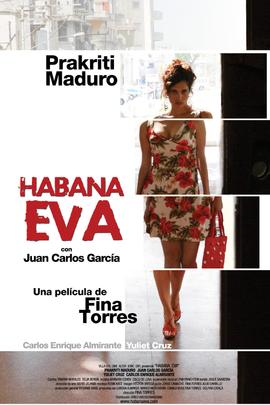 伊娃哈瓦那( 2010 )