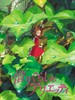 借东西的小人阿莉埃蒂/The Secret World of Arrietty