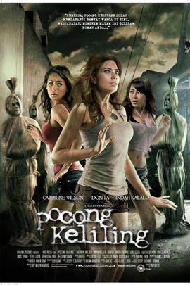 Pocong keliling( 2010 )