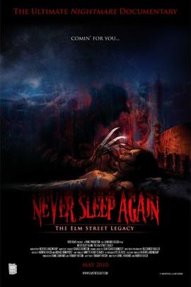 猛鬼街的启示:永不入睡( 2010 )