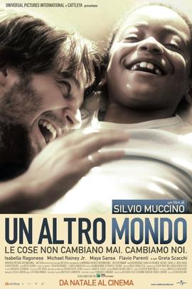 另一个世界( 2010 )