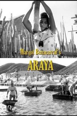 阿拉亚( 1959 )