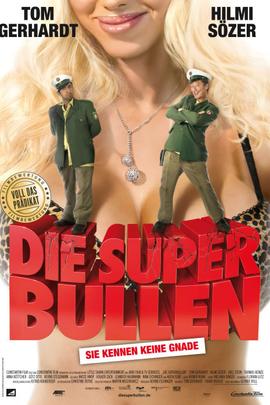超级警察( 2011 )