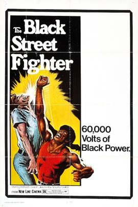 黑人街霸( 1974 )