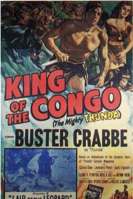 刚果之王( 1952 )