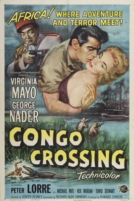 穿越刚果( 1956 )