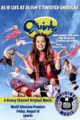 快乐五胞胎( 2000 )