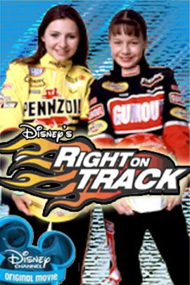 赛车娇娃( 2003 )