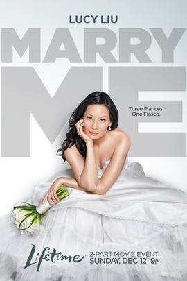 嫁给我( 2010 )