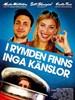 头脑简单的西蒙/I rymden finns inga känslor(2010)