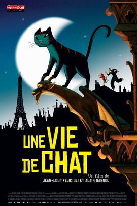 猫的生活( 2010 )