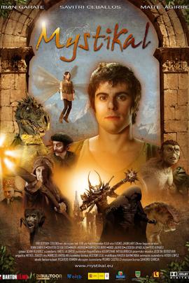 Mystikal( 2010 )
