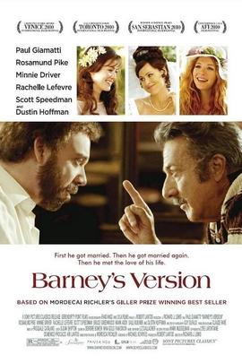 巴尼的人生( 2010 )