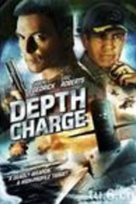深海攻击( 2008 )