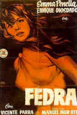 菲德拉,魔鬼的女儿( 1956 )