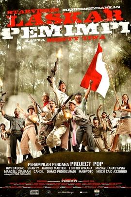 陆军梦想家( 2010 )