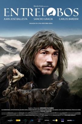 狼群之中( 2010 )