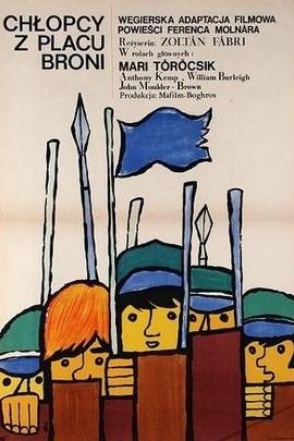 保罗街小子们( 1969 )