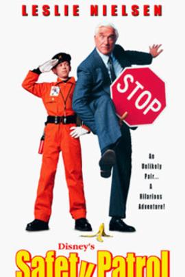 校园笑探( 1998 )