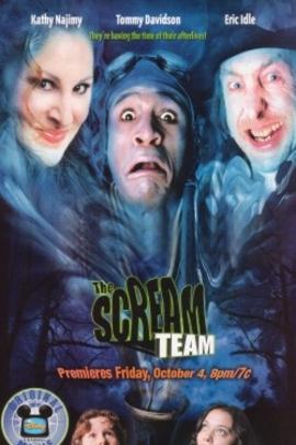 尖叫之队( 2002 )