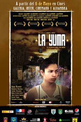 女孩尤马( 2009 )
