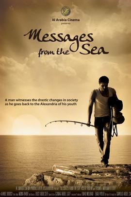 海上飘来的消息( 2010 )