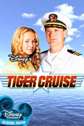 海上英雄( 2004 )