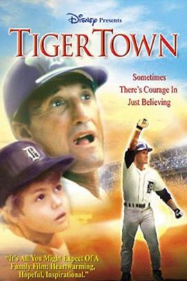 棒球之虎( 1983 )