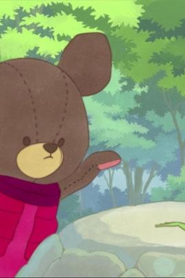 熊熊学校( 2010 )