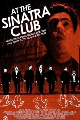 西纳特拉俱乐部( 2008 )